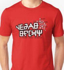 Quills New Gear T-Shirt