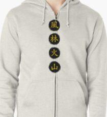 Ryu Belt Kanji Zipped Hoodie