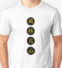 Ryu Belt Kanji T-Shirt