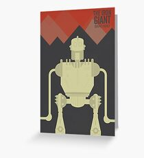 The Iron Giant, animated movie poster, directed by Brad Bird cartoon, illustration Greeting Card
