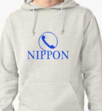 NIPPON Pullover Hoodie