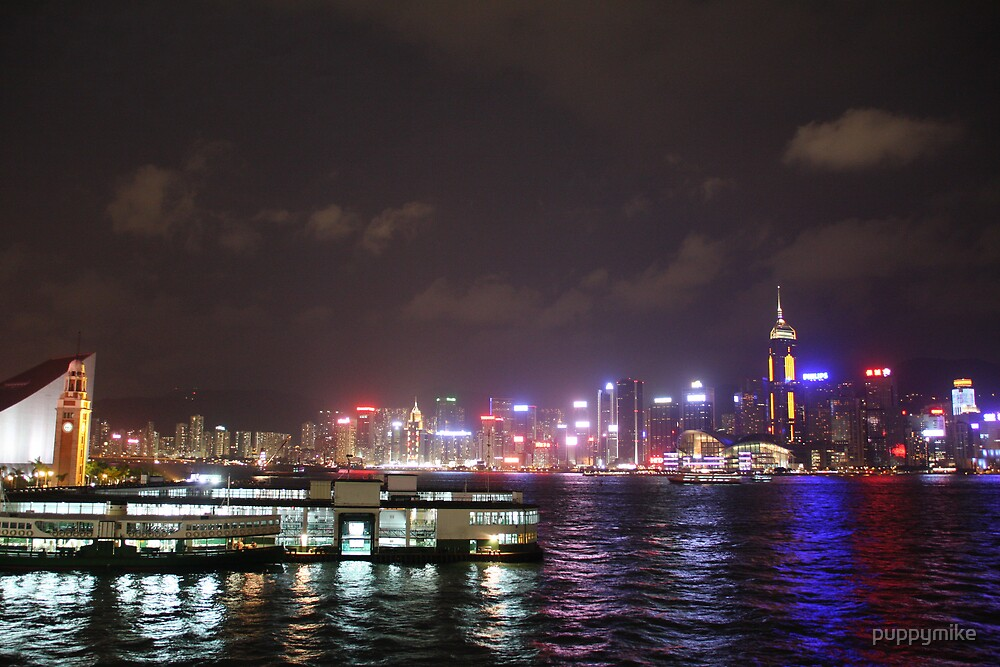 Hong Kong Skyline Wharf  by puppymike