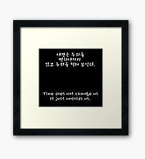 Korean Quote Framed Print