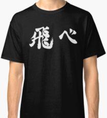 Haikyuu!! - Fly Classic T-Shirt