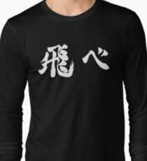 Haikyuu!! - Fly Long Sleeve T-Shirt