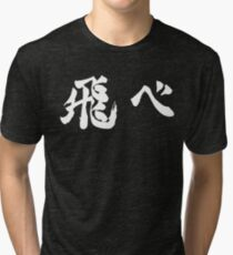 Camiseta de tejido mixto Haikyuu !! - Mosca