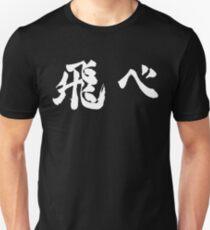 Haikyuu!! - Fly Unisex T-Shirt