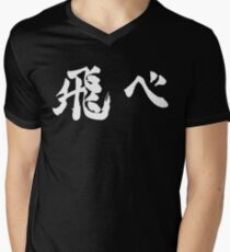Haikyuu!! - Fly Men's V-Neck T-Shirt