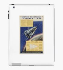 Soviet Space Infographic (1958) iPad Case/Skin