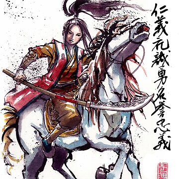 Female Samurai with Naginata on Horse Japanese Calligraphy by Mycks