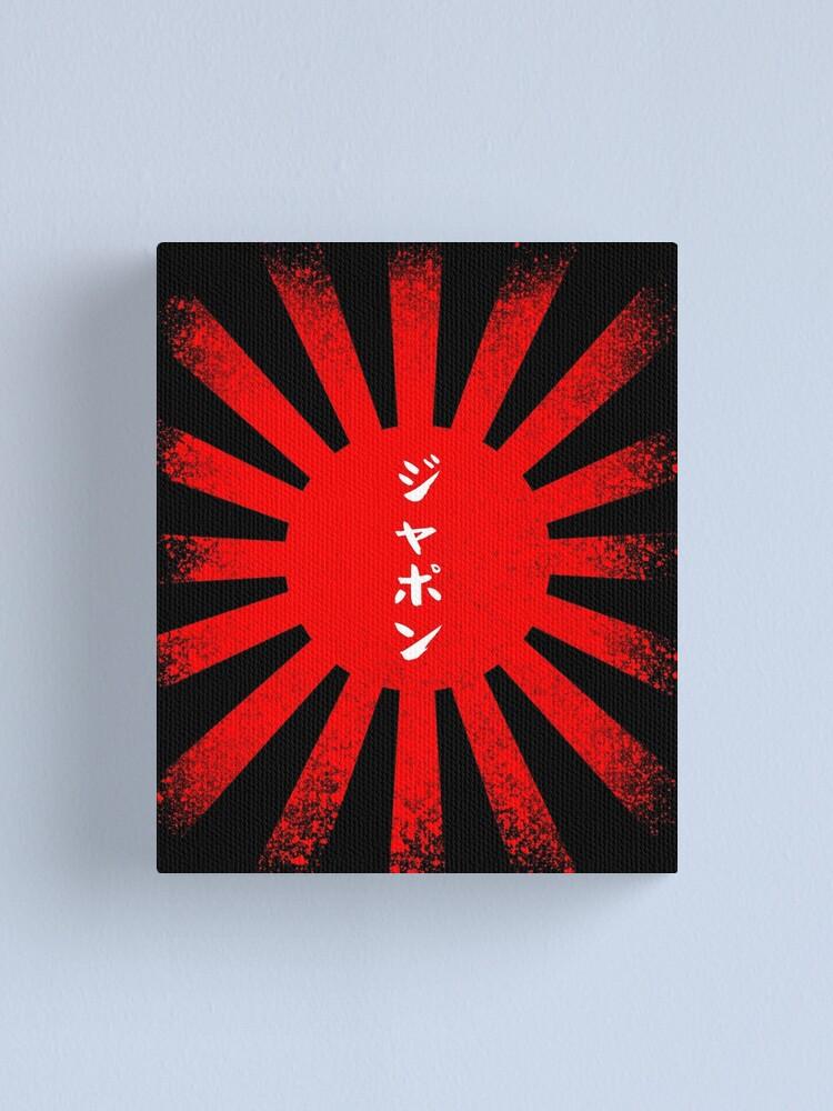 Alternate view of Rising Sun black Canvas Print