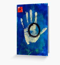 Health Hand Print Greeting Card