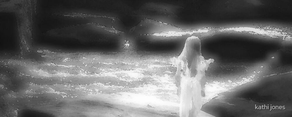 dreamtime by kathi jones