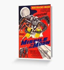Vintage Missile to the Moon Science Fiction Movie Greeting Card