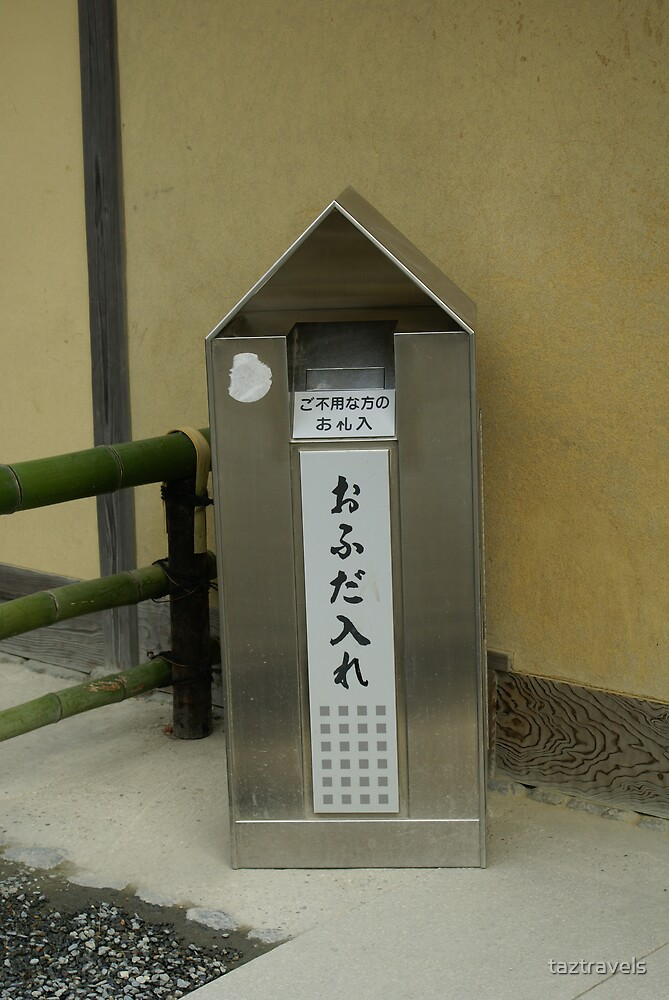 Japanese Bin by taztravels