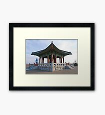 """""""Freedom Bell"""" - Korean DMZ Framed Print"""
