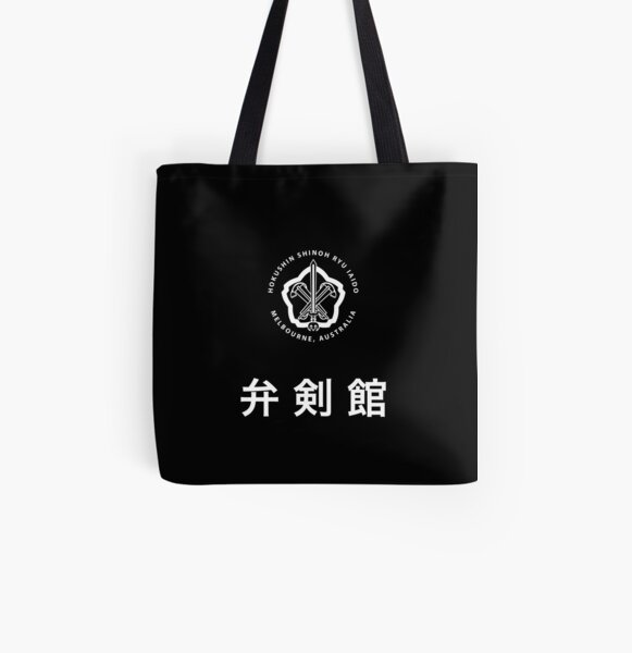 Ben Ken Kan All Over Print Tote Bag