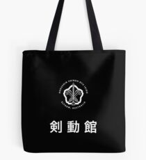 Ken Do Kan Tote Bag