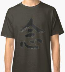 MINDFULNESS ZEN BUDDHISM Classic T-Shirt