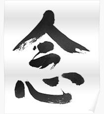 MINDFULNESS ZEN BUDDHISM Poster