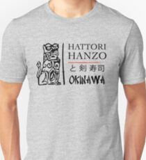 Kill Bill - Hattori Hanzo Ad - Black Unisex T-Shirt