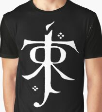 Tolkien symbol Graphic T-Shirt