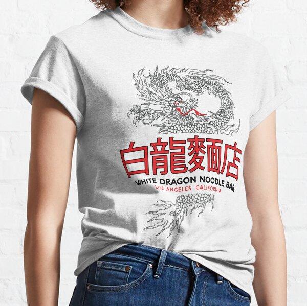 White Dragon Noodle Bar - ½ Black Cut Cantonese Variant Classic T-Shirt