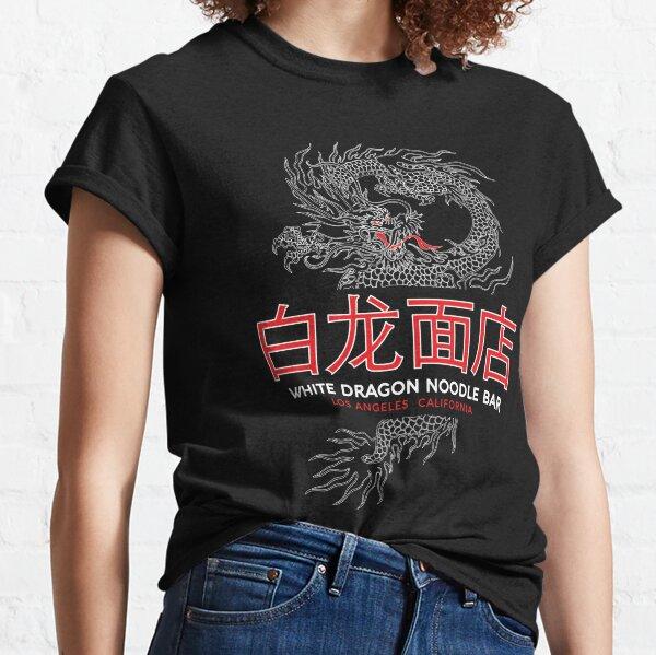 White Dragon Noodle Bar - ½ White Cut Mandarin Variant Classic T-Shirt