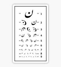 Arabic optician letter board Sticker