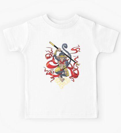 Monkey King Kids Clothes