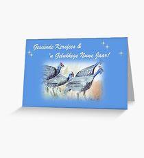 Geseënde Kersfees en 'n Gelukkige Nuwe Jaar! Greeting Card