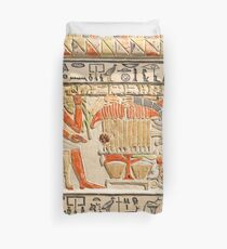 Ancient Egyptian relief Duvet Cover