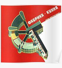 Soviet Poster - Factory at Samara (1931) Poster