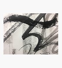 Black and White Abstract Art Photographic Print
