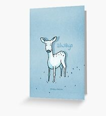 Eternal Love Greeting Card