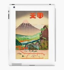 Vintage Asia- Vintage Japan Travel Poster iPad Case/Skin
