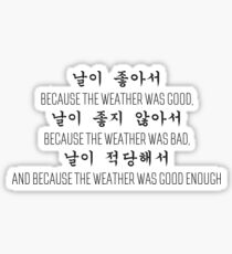 Goblin - The Weather Sticker