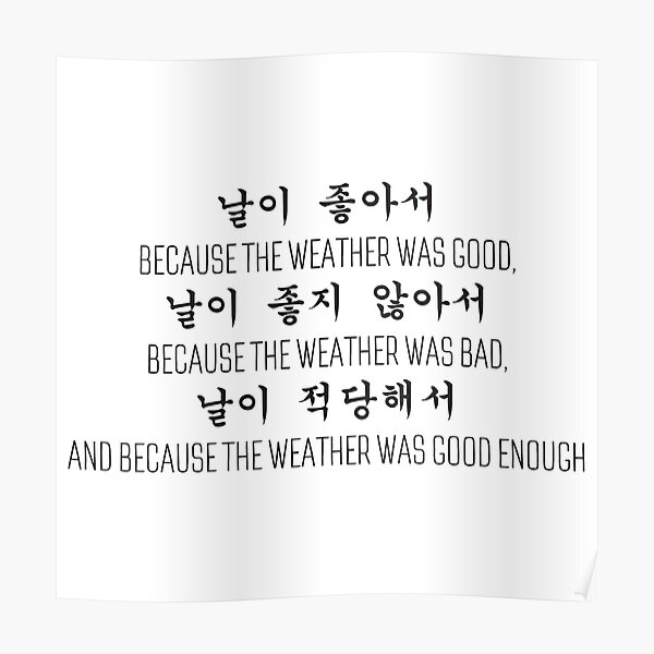 Goblin - The Weather Poster