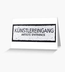 Artist's Entrance Greeting Card