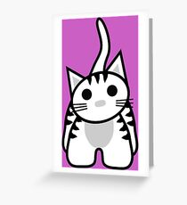 Shadow the Kitty Greeting Card