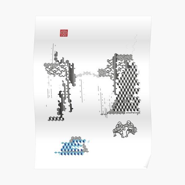 abstrakte Landschaft, abstract landscape, geometric pattern,Gong Fu Poster