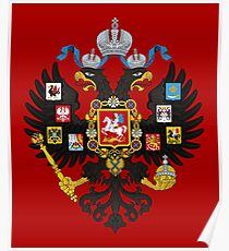 Russian Empire Coat of Arms Poster