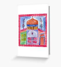 minatures Greeting Card