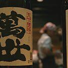 Through sake goggles... by gahuja