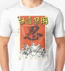 5 Element Ninja Unisex T-Shirt