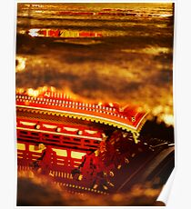 Asakusa temple reflection Poster