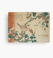 Hokusai Katsushika - A Paddy Bird Perched On A Flowering Magnolia Branch Canvas Print