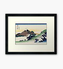 Hokusai Katsushika - Inume Pass Framed Print