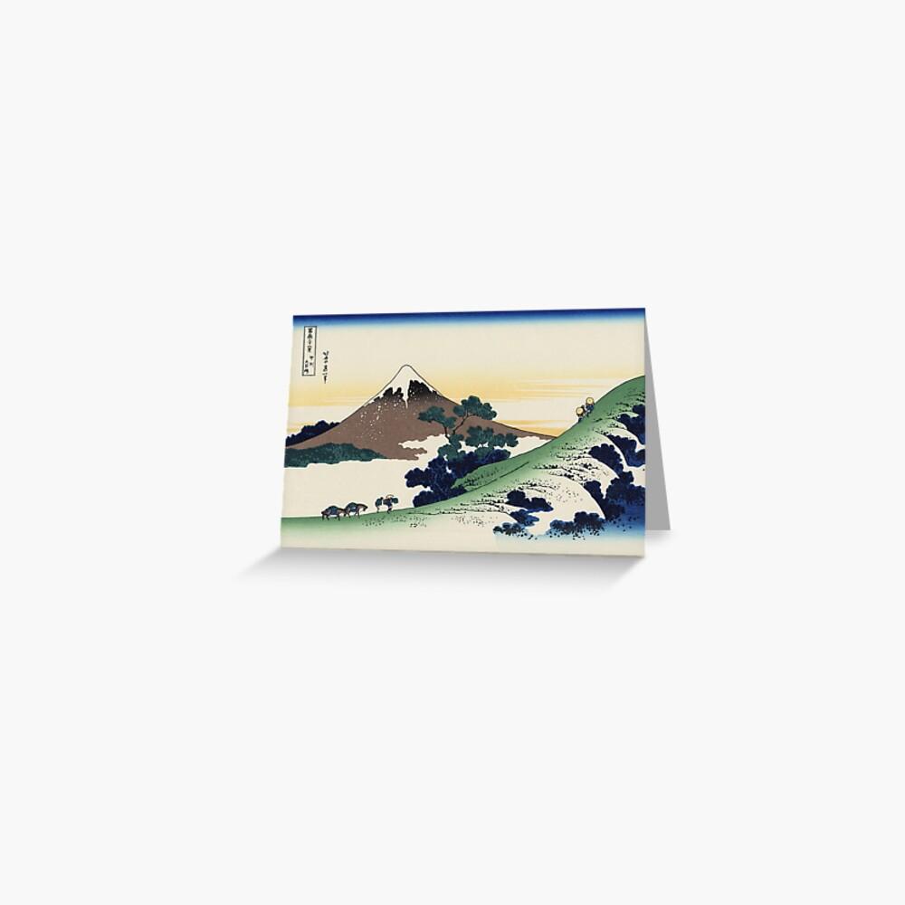 Hokusai Katsushika - Inume Pass Greeting Card