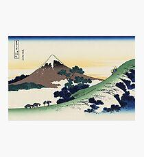 Hokusai Katsushika - Inume Pass Photographic Print